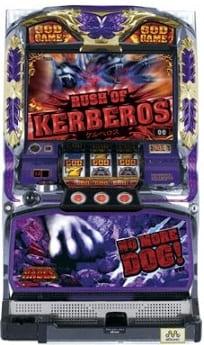 【訳あり】ミズホ アナザーゴッドハーデス NO MORE DOGパネル実機 【コイン不要機付き】【ウーファー基盤不良】
