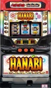 アクロス HANABI(ハナビ)BHS2実機FINAL白夜ver 【コイン不要機付き】