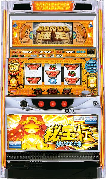 大都技研 パチスロ秘宝伝~封じられた女神~実機 【コイン不要機付き】