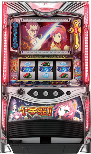 NET パチスロ十字架2実機 【コイン不要機付き】