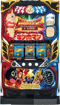 山佐 パチスロ パチスロキン肉マン~夢の超人タッグ編~【3/CC】実機 【コイン不要機付き】
