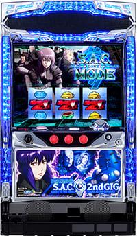 サミー パチスロ攻殻機動隊S.A.C 2nd GIG実機 【コイン不要機付き】