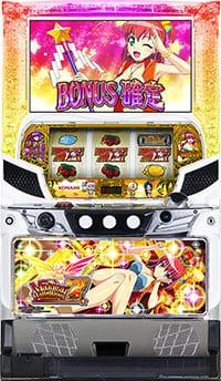 KPE(コナミアミューズメント) Sマジカルハロウィン7KU【コイン不要機付き】