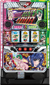 SANKYO パチスロ マクロスフロンティア3 【コイン不要機付き】