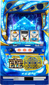 大都技研 S PYRAMID EYE(ピラミッドアイ) A2実機 【コイン不要機付き】