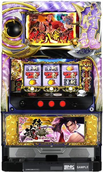 SNKプレイモア サムライスピリッツ剣豪八番勝負実機 【コイン不要機付き】