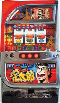 ロデオ パチスロサラリーマン金太郎(4号機) コイン不要機搭載実機 【コイン不要機付き】