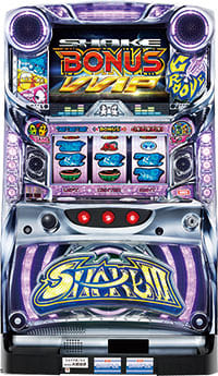 大都技研 SHAKE3(シェイク3)実機 【コイン不要機付き】