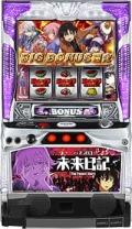EXCITE パチスロ未来日記W実機 【コイン不要機付き】