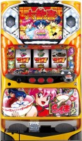 SANKYO パチスロらんま1/2実機 【コイン不要機付き】