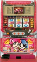 大都技研 パチスロ吉宗S(4号機) 【ラブリーバージョン】【コイン不要機付き】
