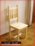 チェアー 椅子