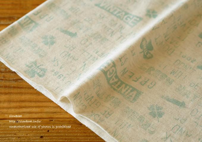 オーガニックコットン/40/2天竺 clover 【オートミール×パリスグリーン】