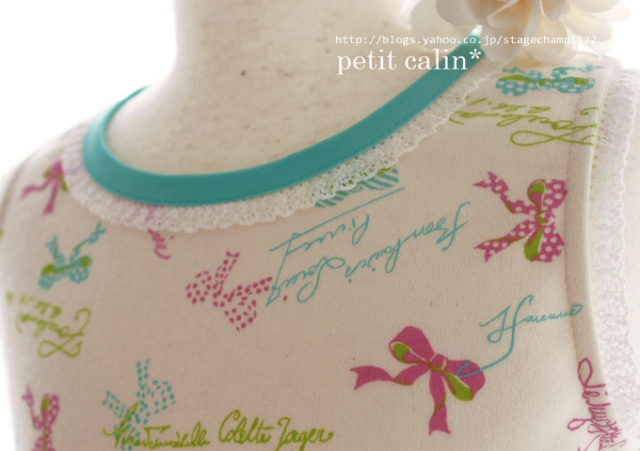 petit calin*さま
