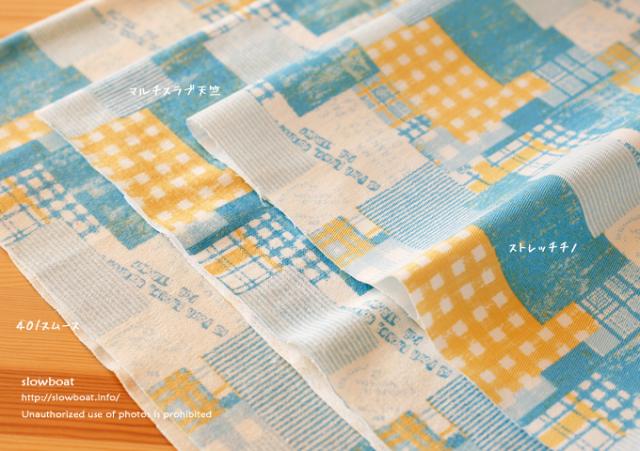 40/スムース グラパッチ 【レモン】