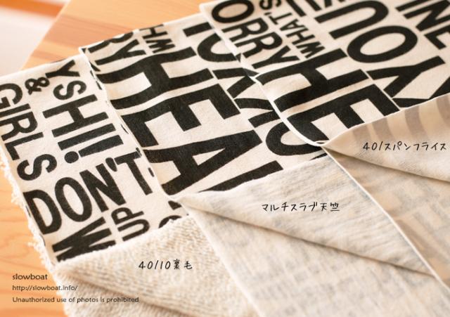 crossword 【ブラック】