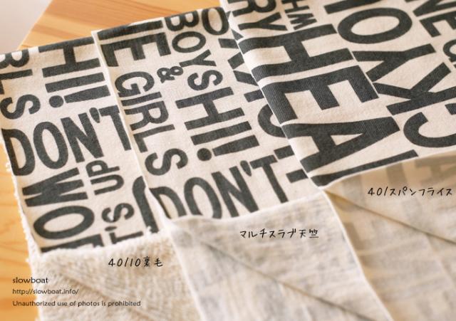 crossword 【チャコールグレー】