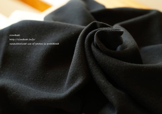 綿100%フェザーニット【ブラック】