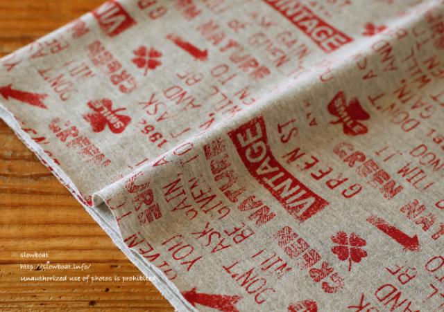 オーガニックコットン/40/2天竺 clover 【グレー×カーディナルレッド】