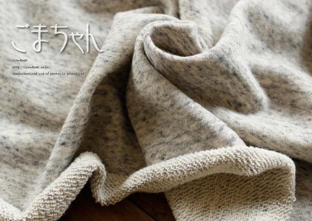30/10裏毛 無地 【ごまちゃん】特価