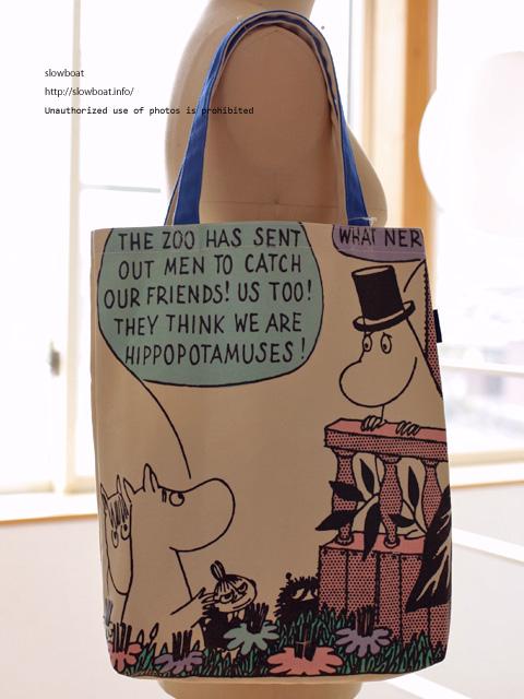 キャンバストートバッグ 【おしゃべり】