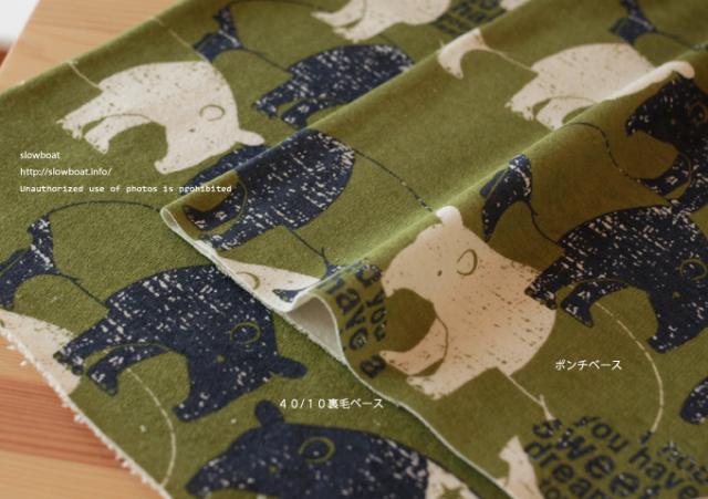 40/10裏毛 ビジーバク【オリーブ】