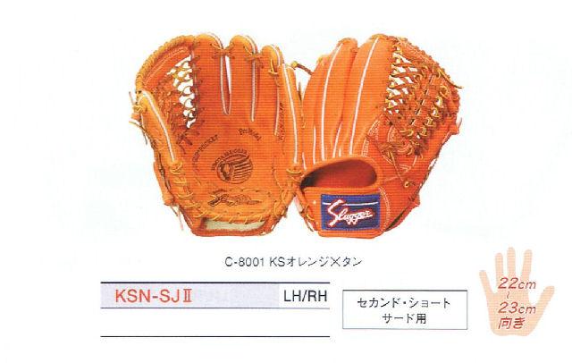 KSN-SJ2