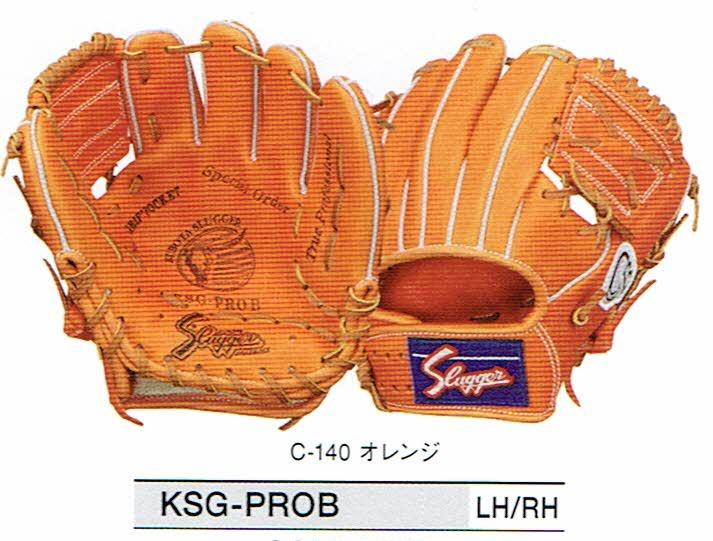 KSG-PROB