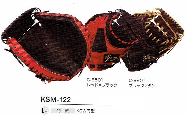 KSM122