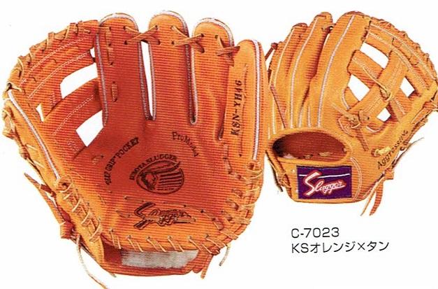 KSN-YH46