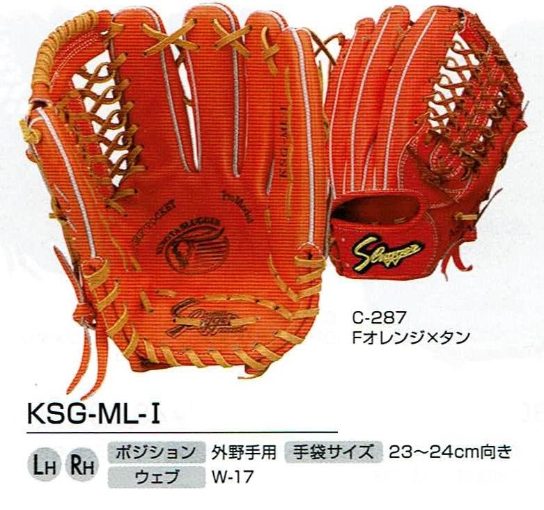 KSG-ML-1