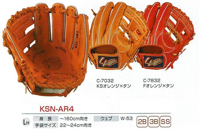 KSN-AR4