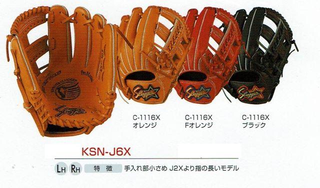 KSN-J6X