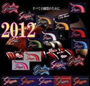 2012ラベル