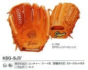 KSG-SJ4