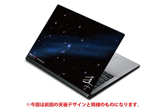 【Type:YOU[R]】 石川界人さん 13.3インチノートパソコン