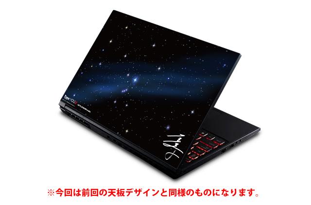 【Type:YOU[R]】 石川界人さん 15.6インチノートパソコン ハイエンドモデル