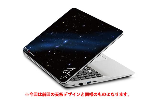 【Type:YOU[R]】 石川界人さん 15.6インチノートパソコン スタンダードモデル