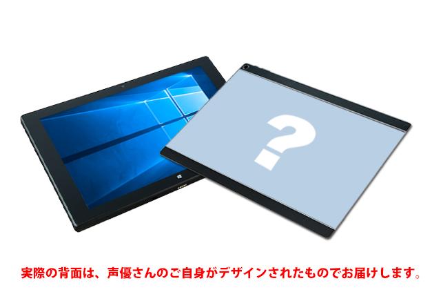 【Type:YOU】 堀江瞬さん 10.1インチWindowsタブレット
