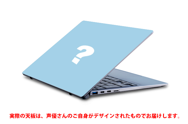 【Type:YOU】 福原香織さん 14インチAモデル