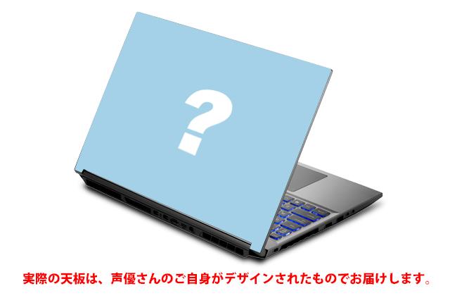 【Type:YOU】 楠田亜衣奈さん 15.6インチAモデル