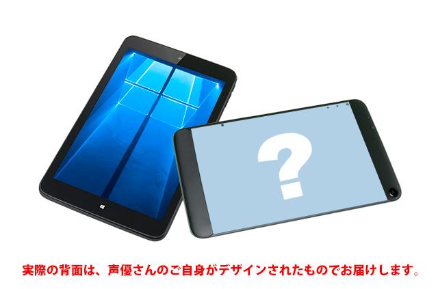 【Type:YOU】 椎名へきるさん 8インチWindowsタブレット
