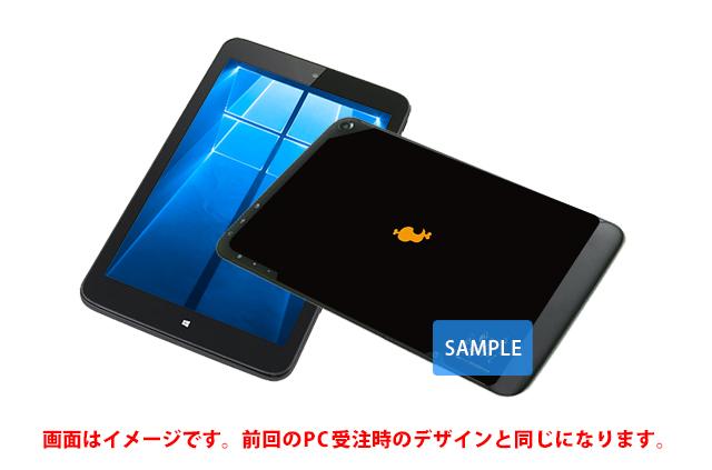 【Type:YOU】 山下大輝さん 8インチWindowsタブレット