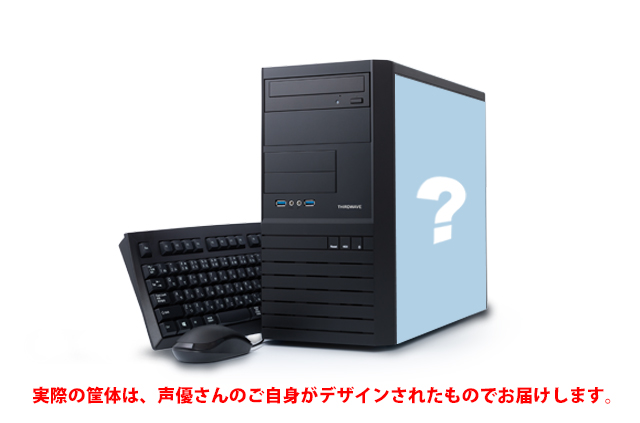 【Type:YOU】 鬼頭明里さん デスクトップ ハイエンドモデル (モニターなし)
