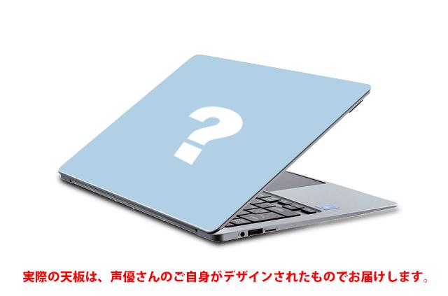 【Type:YOU】 田野アサミさん 14インチノートパソコン エントリーモデル