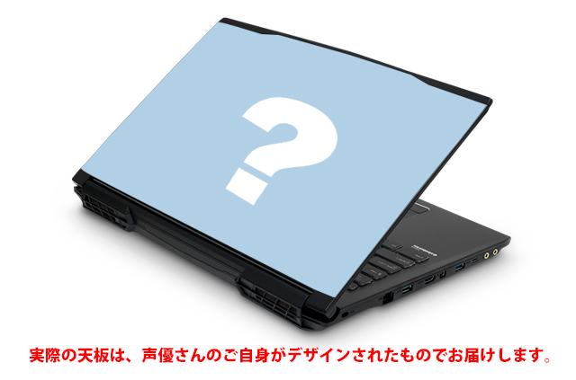 【Type:YOU】 久保ユリカさん 15.6インチノートパソコン ハイエンドモデル