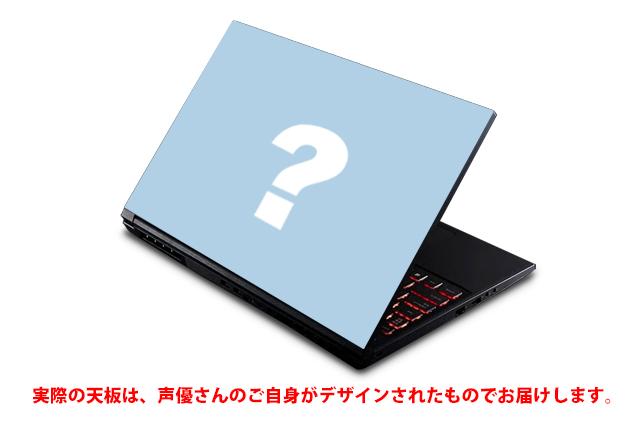 【Type:YOU】 ラッシュスタイル(速水奨さん&野津山幸宏さん) 15.6インチノートパソコン ハイエンドモデル