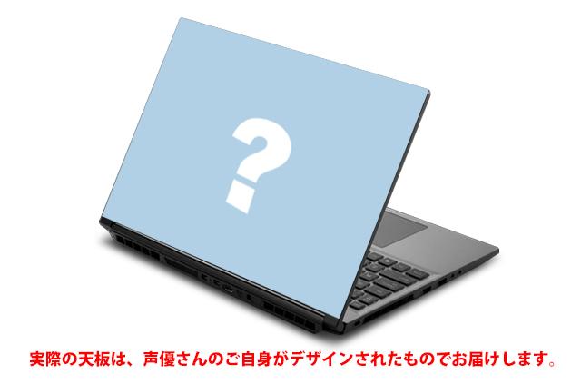 【Type:YOU】 高野麻里佳さん 15.6インチノートパソコン ハイエンドモデル