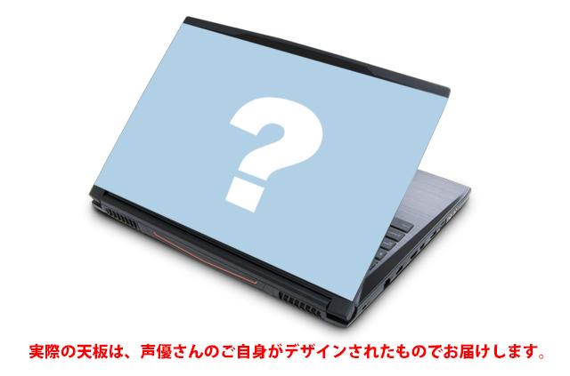 【3台限定】【Type:YOU】 久保ユリカさん ノートPC プレミアムモデル