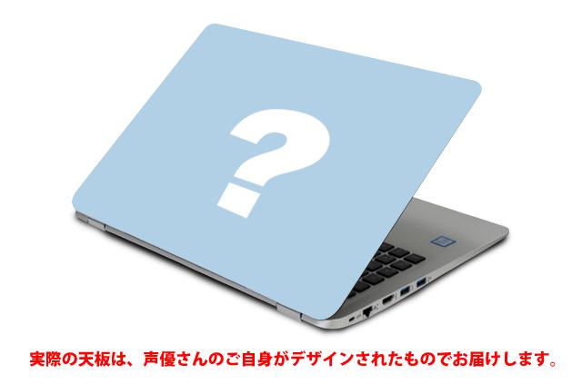 【Type:YOU[R]】 細谷佳正さん 15.6インチノートパソコン スタンダードモデル